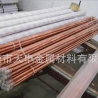 电极用 氧化铝铜管 弥散铝铜棒 三氧化二铝铜