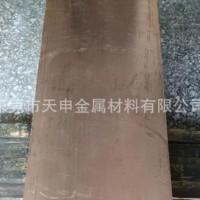 铍青铜带 c17200铍铜片