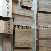 铍铜板生产厂家 c17500 c17510铍青铜板价格