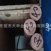 进口钨铜棒_w80钨铜棒