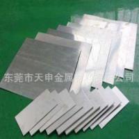 白铜板 B18高镍白铜板材