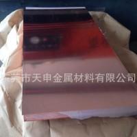 t2光亮面装饰用红铜板 1米乘2米超大紫铜板