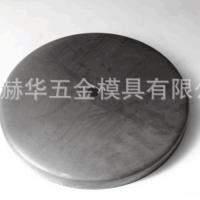 厚板拉伸件 五金冲压拉伸件 不锈钢冲压件加工 来图定做