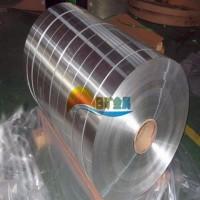 现货供应 1060铝箔、8011铝箔、1235铝箔 铝卷铝带