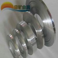 铝带 半硬 纯铝带 1060薄厚铝带 O态拉伸软质 铝箔