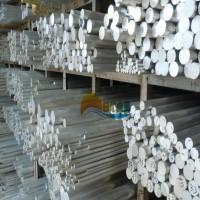 6063铝棒铝材 6063铝棒价格 6063铝棒性能