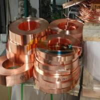 紫铜厂家 进口紫铜带 t2紫铜带 t1铜带