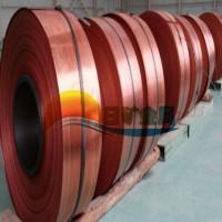 600mm宽T2止水铜带、铜止水带厂家、加工V型、U型槽