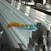 铝排20*40 铝板 铝条 铝方棒