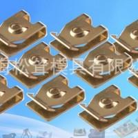 厂家生产高品质汽标 簧片螺母,板簧螺母,夹板螺母