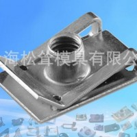 厂家直销 各种 紧固件标准非标准件 簧片螺母 卡片螺母 卡簧