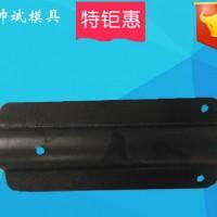 五金冲压件加工 制造 导柱导套 冲孔模具