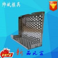 厂家专业生产五金配件 标准件加工定制 电器风窗 冲压模具
