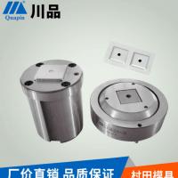 供应数控冲床模具异形模具特殊模 翻边成形模具CD工位