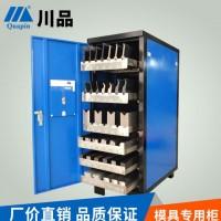 数控钣金工具柜 数控折弯机模具柜移动工具柜