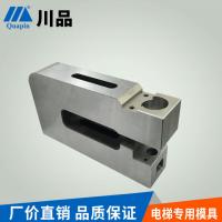 厂家批发数控冲床模具 C型模架 U型模具 电梯专用模具