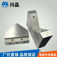 厂家批发数控冲床模具 C型模架 电梯专用模具U型模具