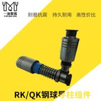 SRP滚珠导柱导套35*280模架用导柱组件外螺纹非标导柱