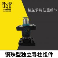 MISUMI标准钢球型独立导柱MYAP铝合金型导柱组件