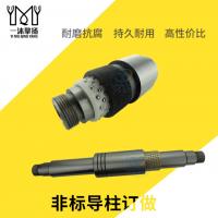 TRP可拆卸式滚珠导柱导套RMSH导柱组件米思米标准非标订做