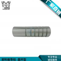 精密导柱 导套 内导柱 SUJ2导柱 五金模精密导柱