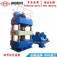 1YK-160T 四柱油压机不锈钢餐具油压机 三梁四柱油压机
