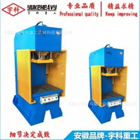 批量供应 YSK-16T单柱液压机 精密数控液压机