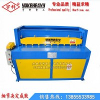 QC11-3*1000节能电动剪板机 小型电动剪板机