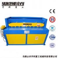 厂家批发小型剪板机 1.5*1300小型电动剪板机小型裁板机