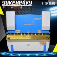 63T/2500不锈钢小型数控折弯机 液压板料折弯机