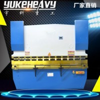 80T/2500液压板料折弯机 2.5米不锈钢折弯