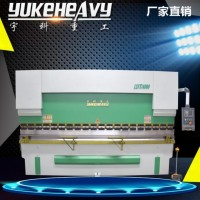 数控闸式液压折弯机 4米不锈钢折弯机