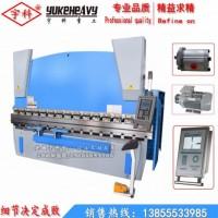 100T/3200液压板料折弯机 100吨液压折弯机
