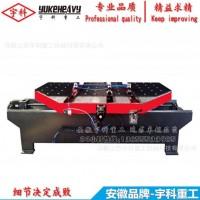 厂家供应全自动多功能冲床送料台 平板自动送料