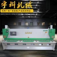 液压闸式剪板机 不锈钢剪板机 数控剪板机