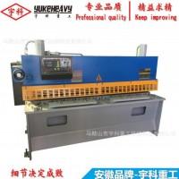 液压剪板机 数控闸式剪板机厂家,金属剪切设备