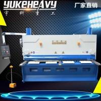 闸式剪板机 QC11K-8X2500液压剪板机 数控剪板机
