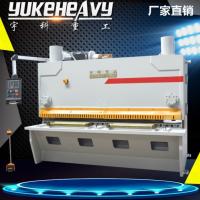 直销16X2500闸式剪板机液压  数控液压闸式剪板机三包