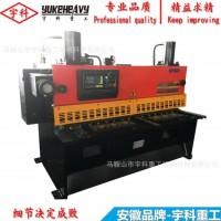 数控剪板机 小型液压剪板机 8X1600剪板机
