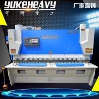 液压闸式剪板机 厂家直销 2.5米3.2米4米闸式剪板机
