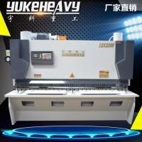 QC11Y-25X2500闸式剪板机 现货供应
