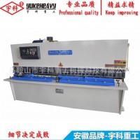 不锈钢剪板 QC12Y-6X2500液压摆式剪板机