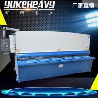热销QC12K-6X3200液压剪板机 数控摆式剪板机