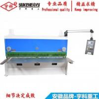 4米剪板机折弯机 不锈钢剪板机折弯机 液压摆式剪板机