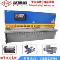 液压剪板机 QC12Y-4*2500液压摆式剪板机