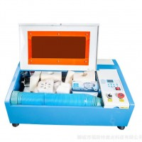 40W普配微型激光切割机 小型激光雕刻机
