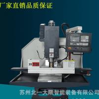 硬轨小型数控加工中心数控铣 重切削模具零部件高精密