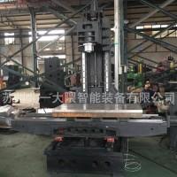 VMC1270加工中心光机 立式CNC数控加工中心光机机床