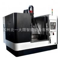 VMC1060型立式加工中心 数控机床