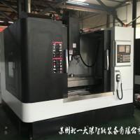 直销VMC850立式加工中心机床